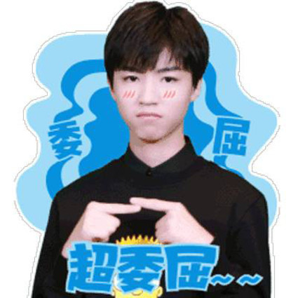 王俊凯因虫喊哑嗓子,鹿晗坐飞机就变脸,你有爱豆同款恐惧症吗?