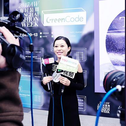 不只是时髦——AW7上海时装周最好玩、最环保的分会场GreenCode完美收官!