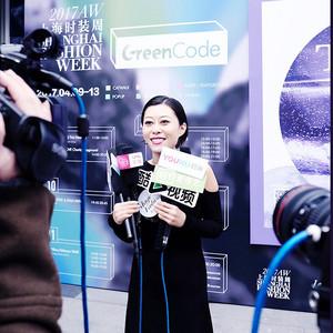 不只是时髦――AW7上海时装周最好玩、最环保的分会场GreenCode完美收官!