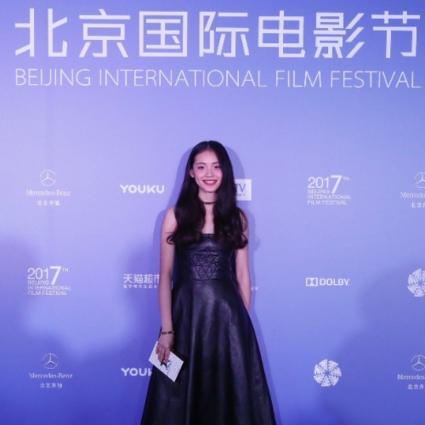 孙伊涵随《西游记:女儿国》惊艳亮相北京国际电影节