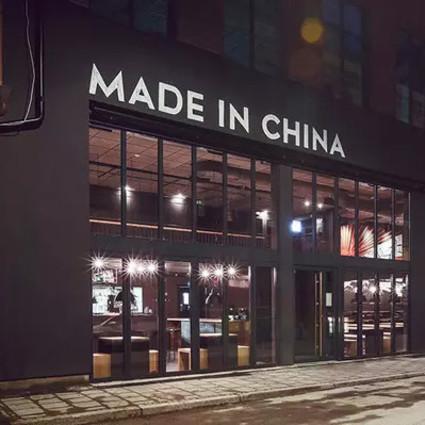 【中式风格】外国人的中餐馆,让中国人都自叹不如