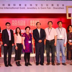 """""""全球设计学院校创新联盟""""倡议活动于深圳舉行"""