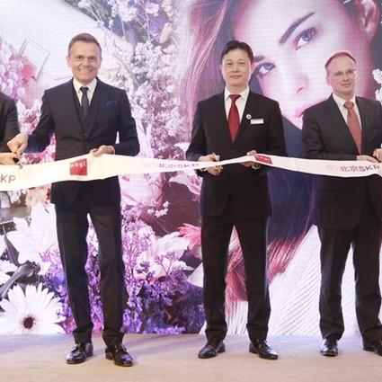 HÖGL在北京SKP开设第50家分店