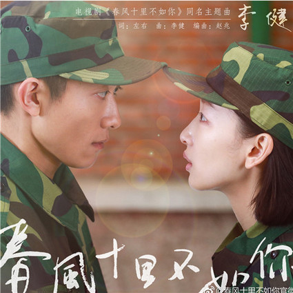 【热剧】张一山一场春风撩十里,刘诗诗新剧开场有吻戏!暑期档,不剧荒!