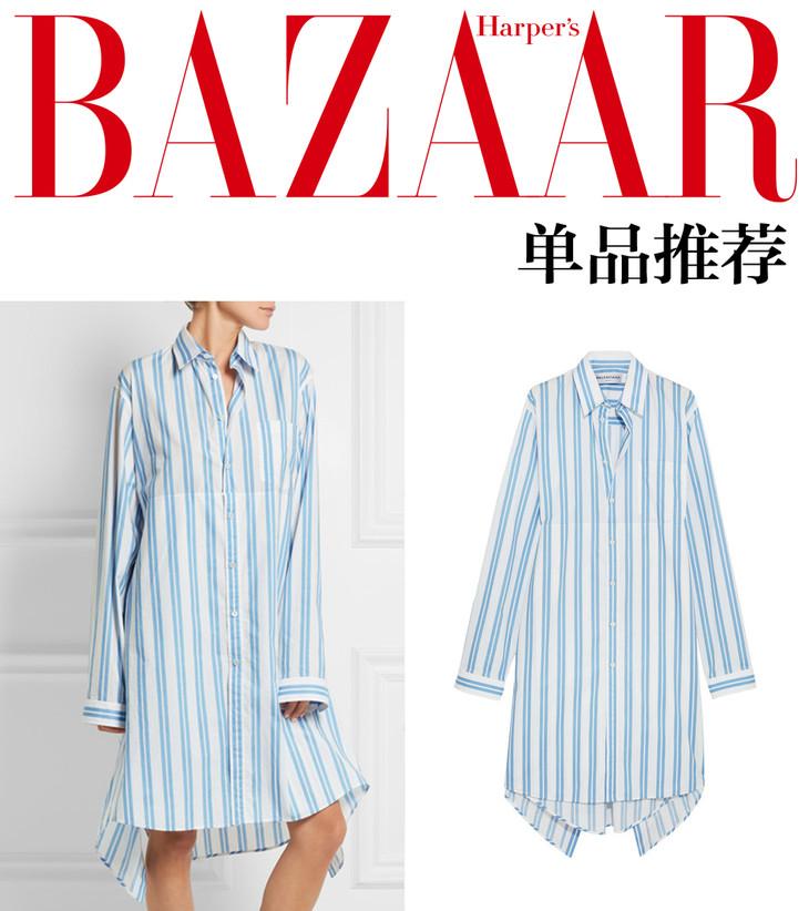 不对称拼接条纹纯棉衬衫式连衣裙 Balenciaga