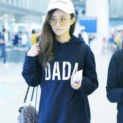 赵丽颖欧阳娜娜的乖巧造型,连放暑假的小学妹都要学!
