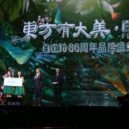 东方之美在人心,百雀羚宣布向九寨沟地震灾区捐赠500万善款