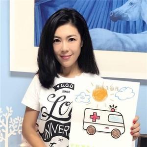 杨幂张一山都爱上了画救护车?苏芒用15年的坚持让慈善成为时尚!