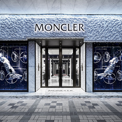 盟可睐 MONCLER 全新亚太区旗舰店,于香港广东道海港城盛大开幕