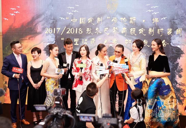 高级定制专业委员会主席赵倩女士(中)、劳伦斯·许先生(左四)及众嘉宾