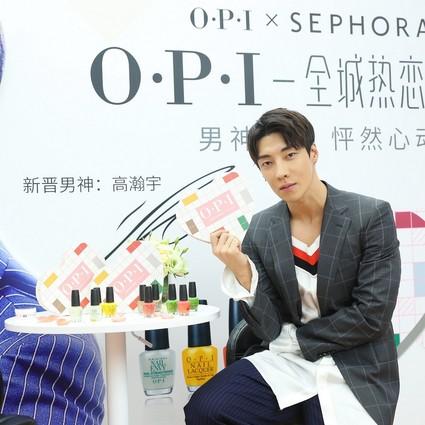 全城热恋,心动指尖 O.P.I携手Sephora发布七夕限量版指甲油礼盒