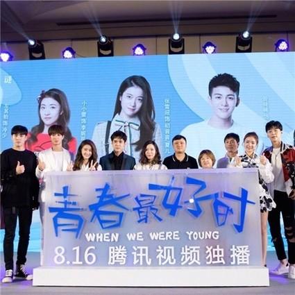 张雪迎变双胞胎和曾舜��、王博文三角恋,搞怪又可爱才是青春的样子嘛!