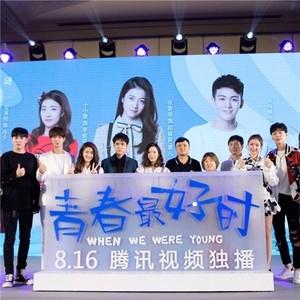 张雪迎变双胞胎和曾舜晞、王博文三角恋,搞怪又可爱才是青春的样子嘛!