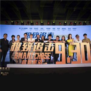 【热影】精灵王子打中国功夫,水果姐献唱主题曲,都是为了这部国产动作片!
