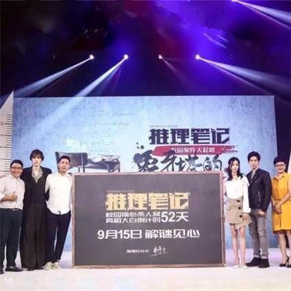 陈都灵新电影搭档金马最佳男配,深陷校园心理罪!
