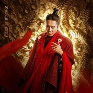 【热剧】吴秀波于和伟狠飚男人心计,李晨不扮大黑牛意外有演技,男人们都在这部剧里飙戏!
