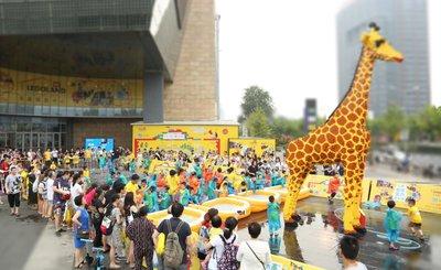 长颈鹿夏日清凉派对惊喜来袭