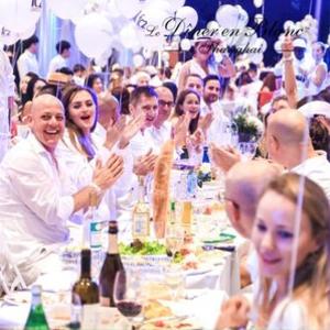 """""""法国白色长桌晚宴2017上海""""将在9月16日举办"""