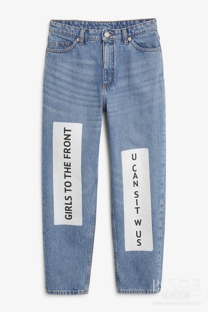 Monki宣言牛仔裤 350rmb