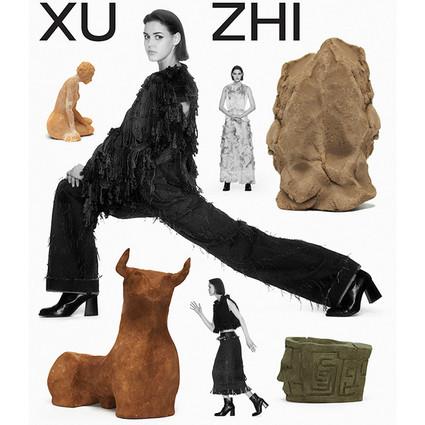 XU ZHI 2017年秋冬季广告形象大片
