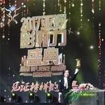 刘晓庆、温碧霞、张翰、杜鹃同台,这场盛典带你见证榜样的力量!