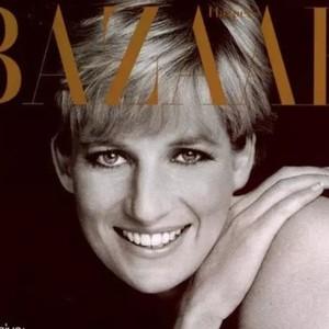黛安娜绝版纪录片首度曝光,逝世20周年仍被怀念!她靠慈善改变全世界终成传奇王妃!