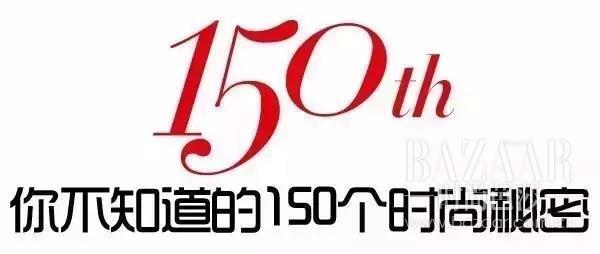 150文章banner