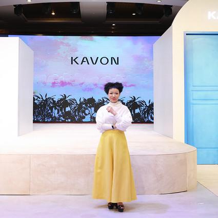 KAVON 2018SS 《邂逅希腊》发布秀 自然主义回归