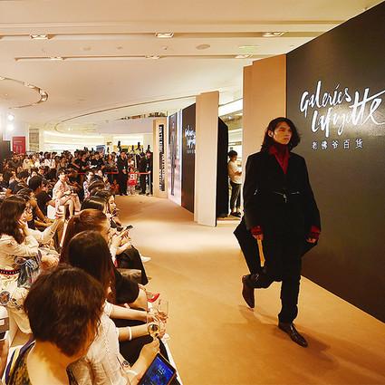 北京老佛爷百货2017秋冬时装周发布最新流行趋势,携手I.T、sandro men、Claudie Pierlot呈奉世界潮流风向