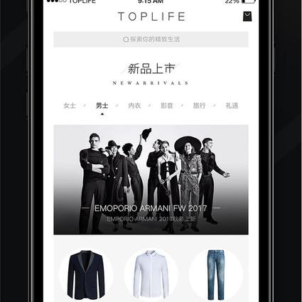 链接世界风尚 京东推出全新奢侈品APP,线上精品旗舰TOPLIFE耀目亮相