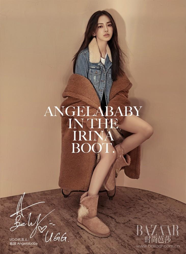 格式工厂Angelababy演绎伊琳娜