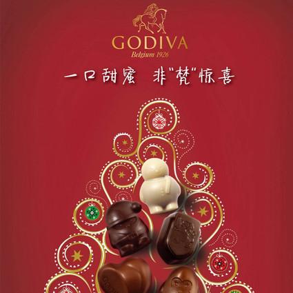 2017 GODIVA歌帝梵圣诞限量系列