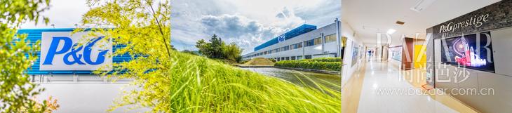 5. 宝洁亚洲全球唯一全线生产高端护肤品的制药级御用工坊——滋贺工厂