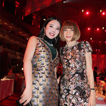 2017英國時尚大獎眾星齊聚 90后投資人余晚晚受邀優雅出席