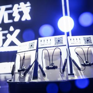 FIIL耳机无线新品在京发布智享无线