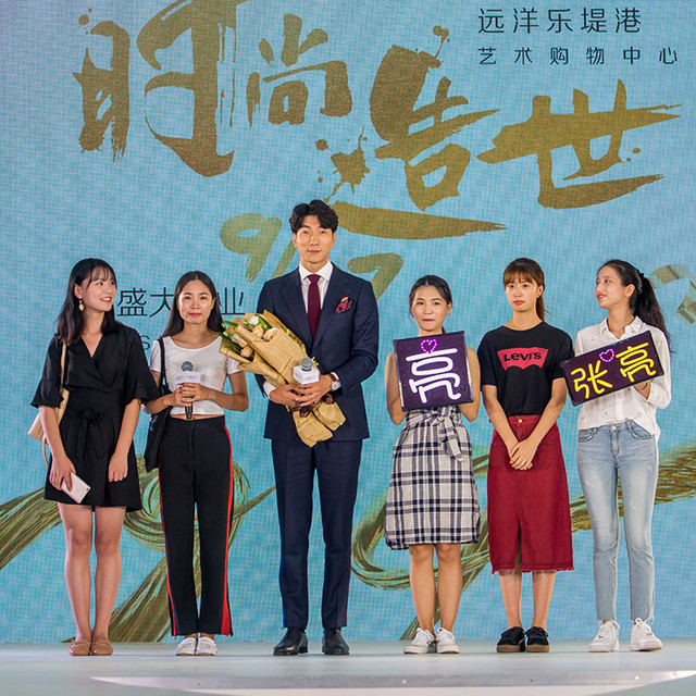 远洋乐堤港盛大开业,艺术购物中心引领杭州商业升级