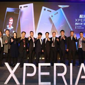索尼新机于京东首发,3D黑科技打造极致智能化体验