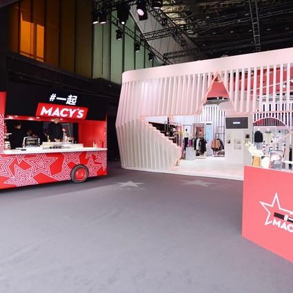 #一起Macy's!—Macy's中国快闪限定店登陆北京
