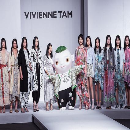 VIVIENNE TAM|从纽约到北京,一场跨越时空的奇幻大秀