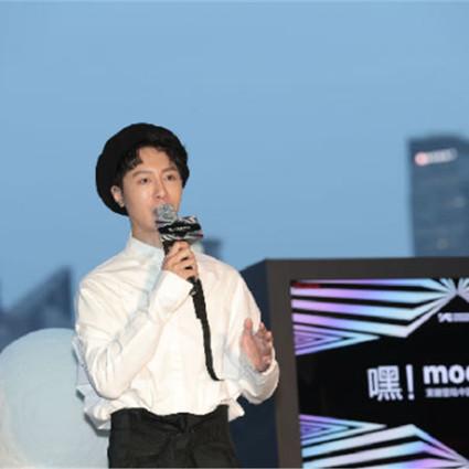 茉姗moonshot携手天猫,宣布正式进军中国彩妆市场
