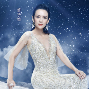 章子怡刘烨因为郑爽台前大吵?《演员的诞生》连互怼都是一场戏!