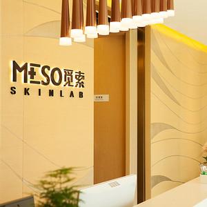 高端皮肤管理中心MESO Skinlab荣获2017年度Spa China评审大奖