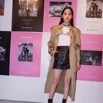 Burberry于香港举办时尚酒会,庆祝「我在故我在」时尚摄影展在香港盛大开幕