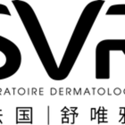 SVR法国舒唯雅登陆中国大陆暨SVR天猫国际海外旗舰店正式上市