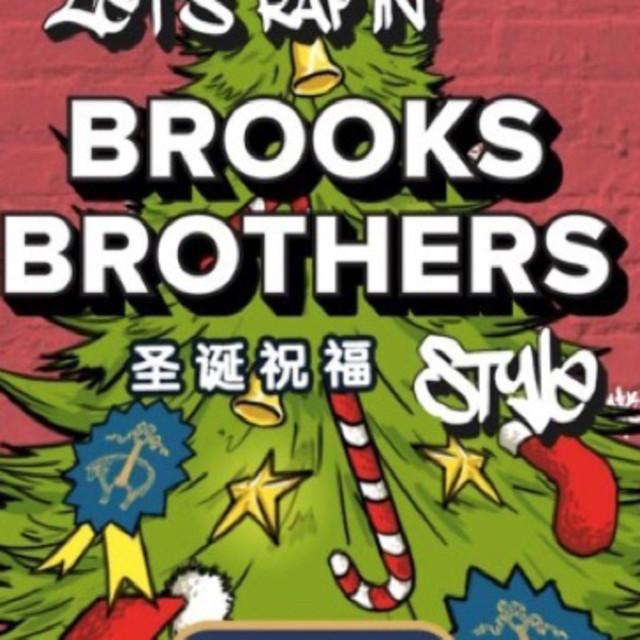 """绅士也嘻哈 Brooks Brothers布克兄弟邀你在这个圣诞""""造""""起来!"""