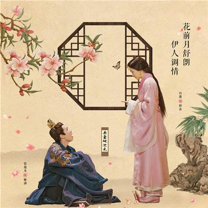 【热剧】宫女变身皇帝去撩汉?网剧《大王不容易》让人笑到劈叉!