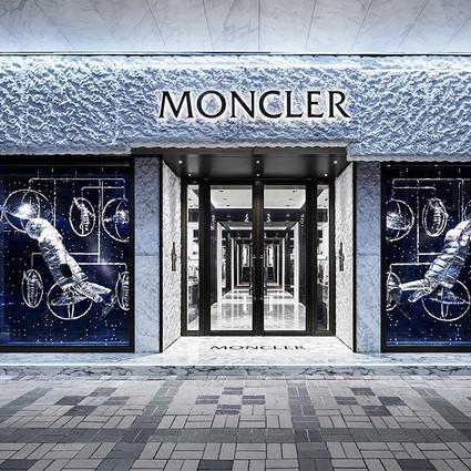 盟可睐 MONCLER | 下一站 ,香港 创意装置艺术亮相东方之珠,共庆海港城旗舰店盛大开幕