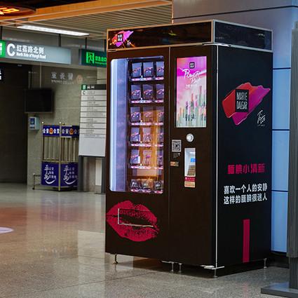 自动售卖机――美颜奇机打开美妆行业消费升级新风口