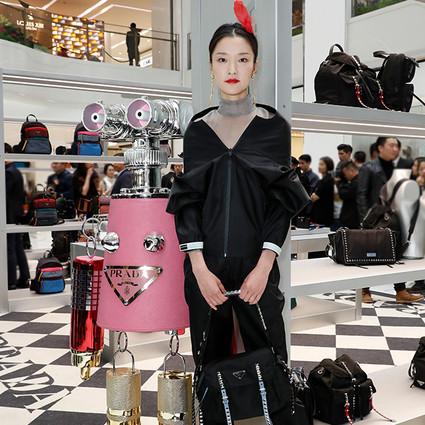 Prada全新系列限时店登陆北京SKP