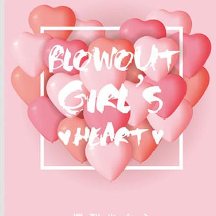 La Babite #爆裂少女心 Pink Party#